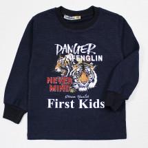 """Свитшот для мальчиков синего цвета """"Тигры"""""""